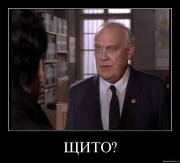 http://sf.uploads.ru/t/2ov9c.jpg