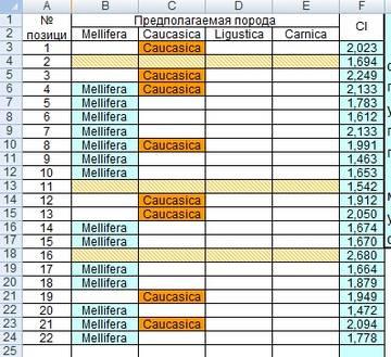 http://sf.uploads.ru/t/2phnb.jpg