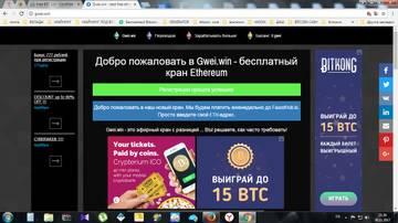http://sf.uploads.ru/t/2qOej.jpg