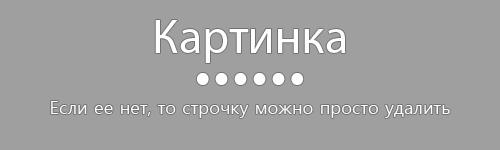 http://sf.uploads.ru/t/2qrQU.png