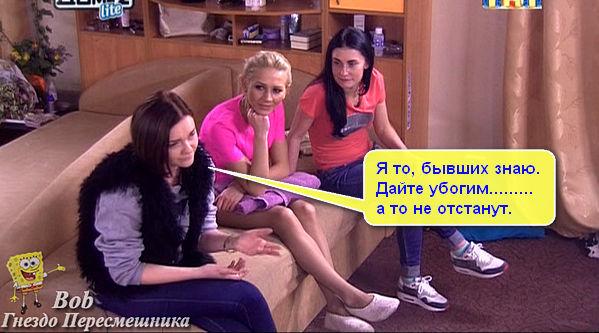 http://sf.uploads.ru/t/2uXyI.jpg