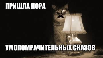 http://sf.uploads.ru/t/2vycj.jpg
