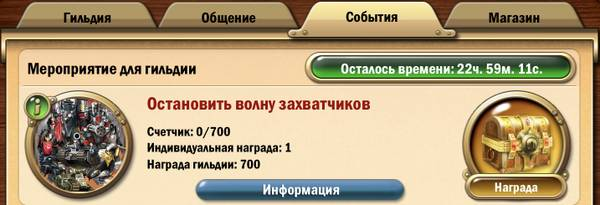 http://sf.uploads.ru/t/3GcjZ.jpg
