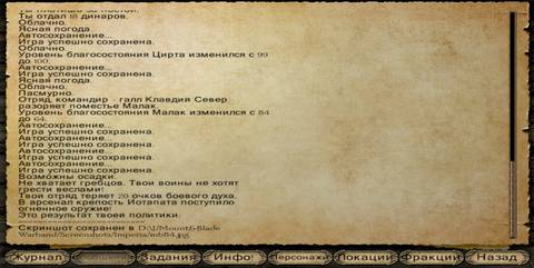 http://sf.uploads.ru/t/3N0lj.jpg