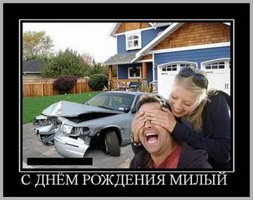 http://sf.uploads.ru/t/3OYkv.jpg