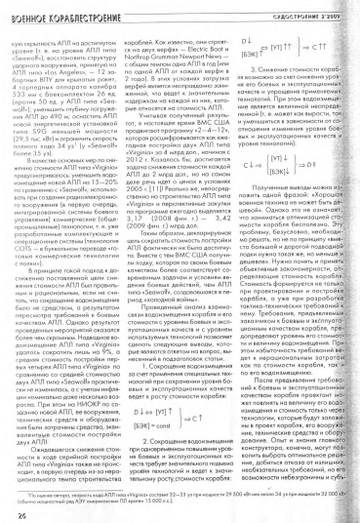 http://sf.uploads.ru/t/3RiWo.jpg