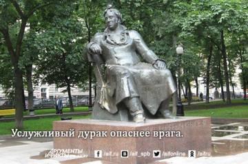http://sf.uploads.ru/t/3bgva.jpg