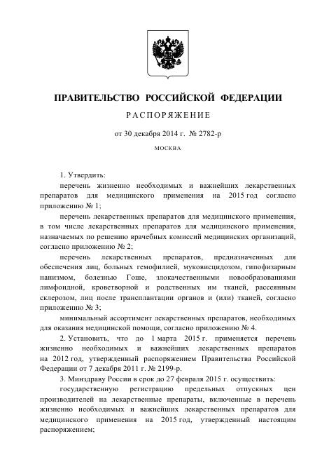 http://sf.uploads.ru/t/3cpo4.png