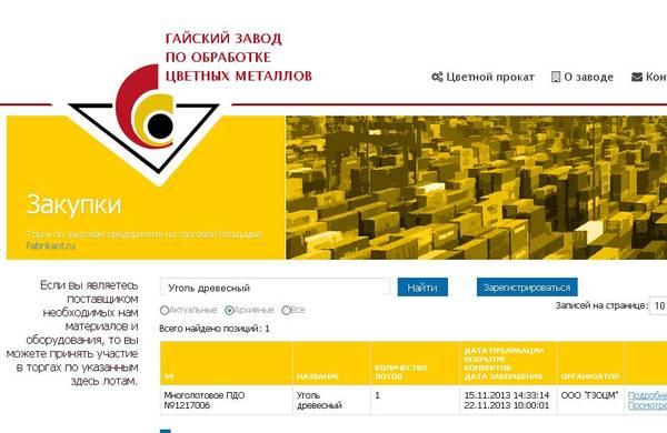 http://sf.uploads.ru/t/3gEbC.jpg