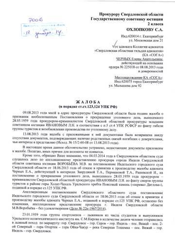http://sf.uploads.ru/t/3jdyX.jpg