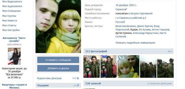 http://sf.uploads.ru/t/3nzbZ.jpg
