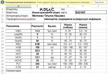 http://sf.uploads.ru/t/3rjTS.png