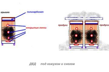 http://sf.uploads.ru/t/428F1.jpg