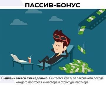 http://sf.uploads.ru/t/43Gfa.jpg