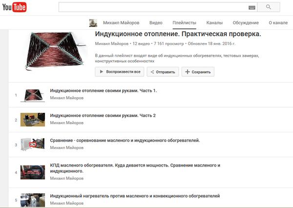 http://sf.uploads.ru/t/4OzX2.png