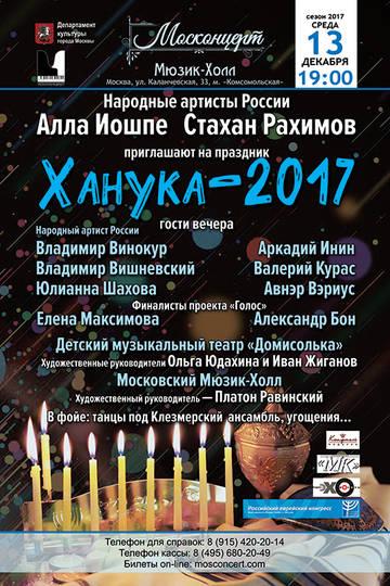 http://sf.uploads.ru/t/4U9s5.jpg