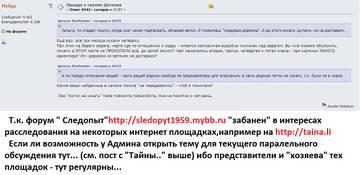 http://sf.uploads.ru/t/4VrA6.jpg