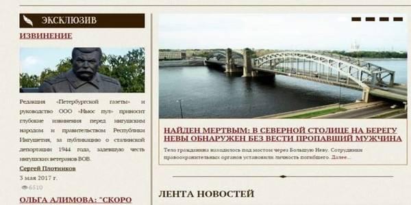 http://sf.uploads.ru/t/4W5px.jpg