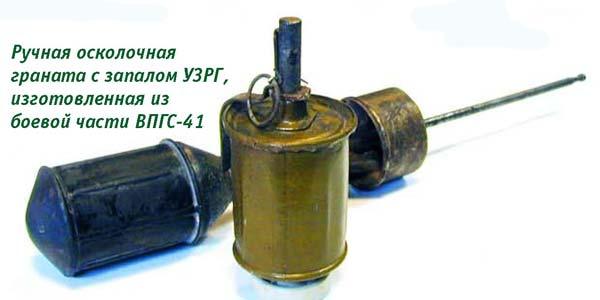 http://sf.uploads.ru/t/4XM5m.jpg