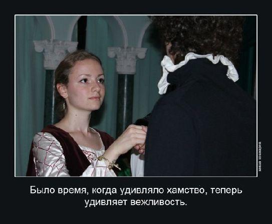 http://sf.uploads.ru/t/4b52l.jpg