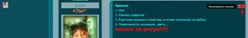 http://sf.uploads.ru/t/4fqQN.png