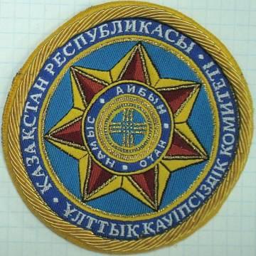 http://sf.uploads.ru/t/4gt39.jpg