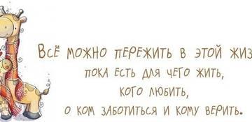 http://sf.uploads.ru/t/4h7d2.jpg