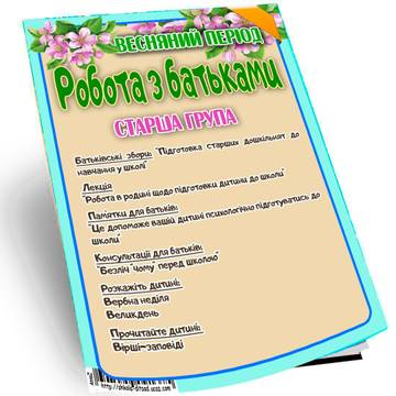 http://sf.uploads.ru/t/4jvVk.jpg