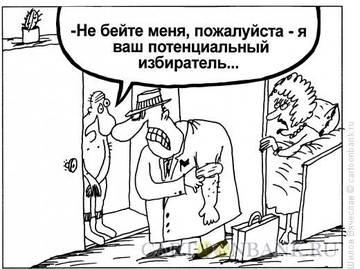 http://sf.uploads.ru/t/4mH0y.jpg
