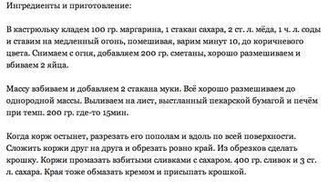 http://sf.uploads.ru/t/4mM2P.jpg