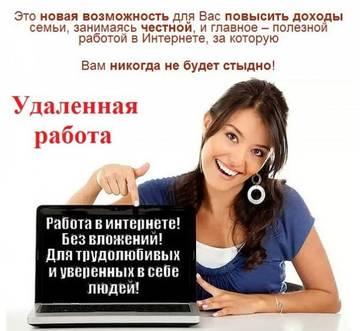 http://sf.uploads.ru/t/4z72u.jpg