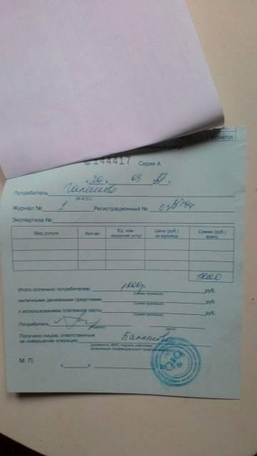 http://sf.uploads.ru/t/509UW.jpg