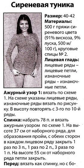 http://sf.uploads.ru/t/51rW2.jpg