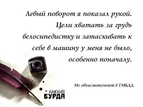 http://sf.uploads.ru/t/5Vhfr.jpg