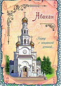 http://sf.uploads.ru/t/5WsyY.jpg