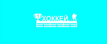 http://sf.uploads.ru/t/5Zrvw.jpg