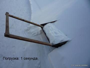 http://sf.uploads.ru/t/5dqG0.jpg