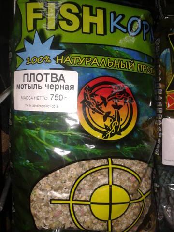 http://sf.uploads.ru/t/5g4Cu.jpg