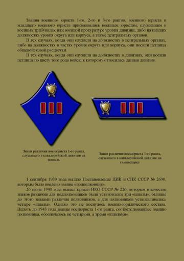 http://sf.uploads.ru/t/5vaeu.jpg