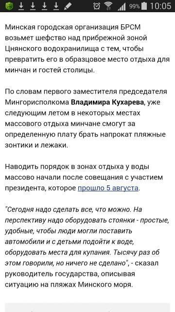 http://sf.uploads.ru/t/5xy6o.jpg