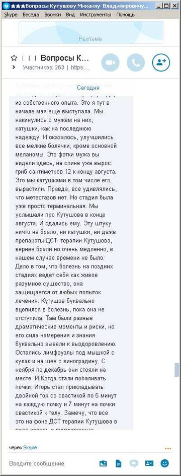 http://sf.uploads.ru/t/60bvx.jpg