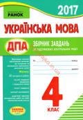 http://sf.uploads.ru/t/61GSR.jpg