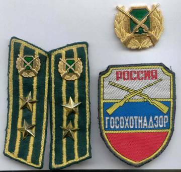 http://sf.uploads.ru/t/67Zq1.jpg