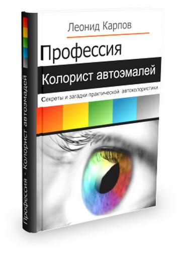 http://sf.uploads.ru/t/6EoPn.png