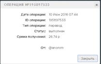 http://sf.uploads.ru/t/6MiPV.jpg