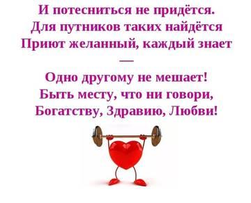 http://sf.uploads.ru/t/6Vwg4.jpg