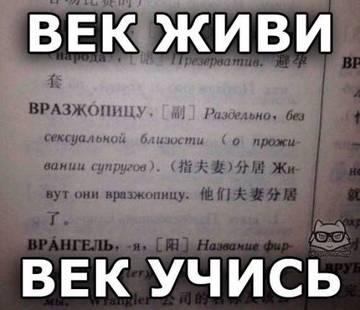 http://sf.uploads.ru/t/6WQih.jpg