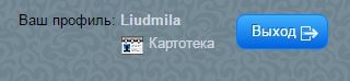 http://sf.uploads.ru/t/6XUEg.jpg