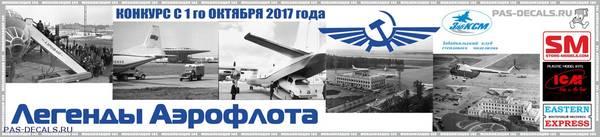 http://sf.uploads.ru/t/6bNfJ.jpg