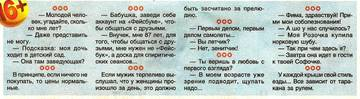 http://sf.uploads.ru/t/6bPHM.jpg
